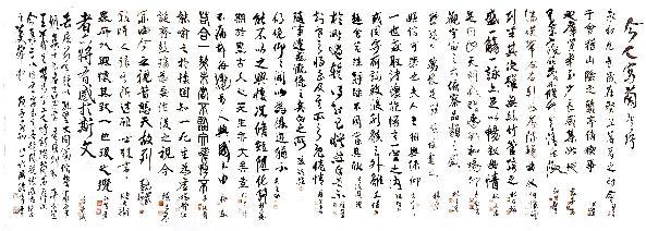 第四屆台灣書畫百人大展(免費參觀)