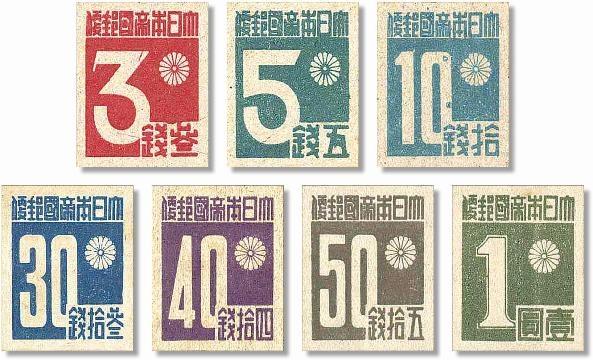 精湛一世紀-台灣百年視覺設計展(免費參觀)