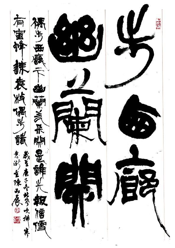 第13屆台積電青年書法暨篆刻大賞得獎作品展(免費參觀)