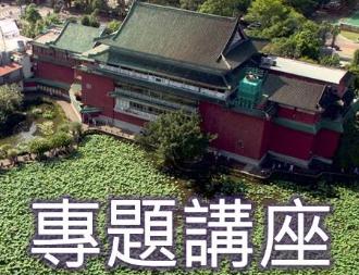 中國印石與書畫的聯結