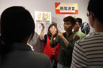 2018年6月【過盡千帆-王攀元繪畫藝術 手語定時導覽服務】