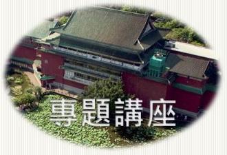 中國書畫的崛起與展望