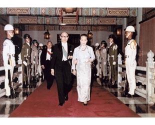 靜波人生─故總統嚴家淦一百一十歲冥誕紀念展