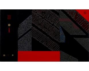 本位‧色焰—李錫奇八十回顧展