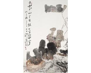 嶺南畫境-李源海的水墨世界
